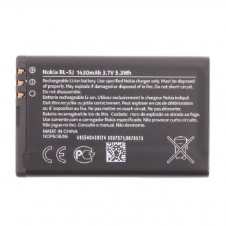 Nokia - BL-5J - Li-Ion Akku - 5800 XpressMusic, C3
