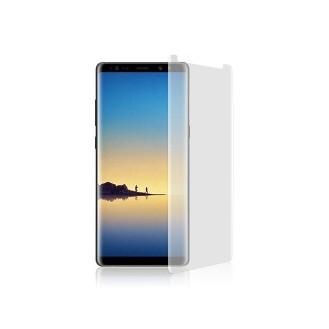 TPU gebogene Folie Samsung Galaxy Note 8 N950F
