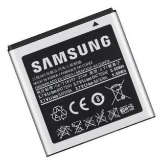 Original Akku Batterie Galaxy S4 I9505