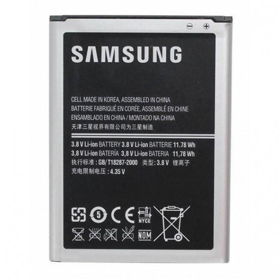 Original Akku Batterie Galaxy Note 2 N7100