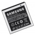 Original Akku Batterie Galaxy S4 Active