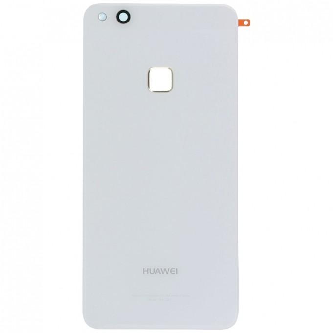 Huawei P10 Lite Akku Deckel weiss