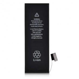 iPhone 5S Akku Batterie Ersatzakku