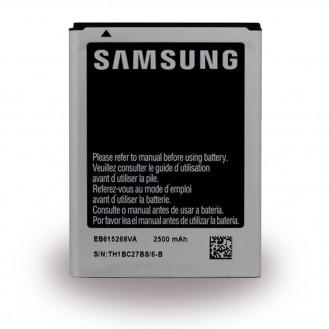 Original N7000 Galaxy Note Akku