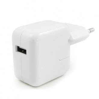 Original Apple MD836ZM/A 12W Ladegerät