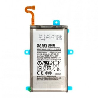 Samsung Galaxy S9+ /S9+ Duos G965 Akku EB-BG965ABE