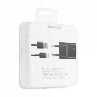 Samsung Reiseladegerät Schwarz inkl. Typ-C Datenkabel