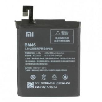 Xiaomi Redmi Note 3 Akku BM46 Original