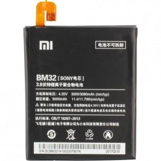 Xiaomi Mi 4 Akku BM32 Original