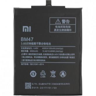 Xiaomi Redmi 3 Akku BM47 Original