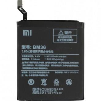 Xiaomi Mi 5s Akku BM36 Original