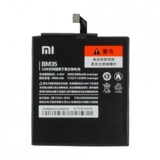 Xiaomi Mi 4c / Mi 4c Dual Sim Akku BM35 Original