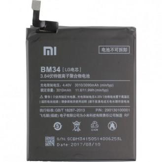 Xiaomi Mi Note Pro Akku BM34 Original
