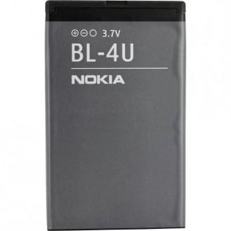 Nokia Akku BL-4U Bulk 1000 mAh Original