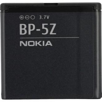 Nokia Akku BP-5Z 1080 mAh Original
