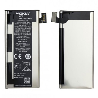 Nokia Akku BP-6EW 1830mAh Original