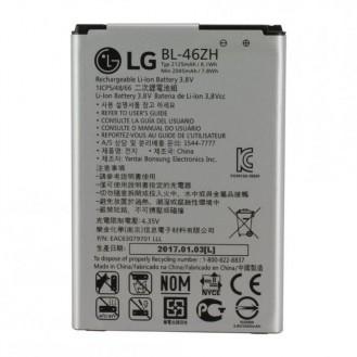 LG K8 K350N Akku BL-46ZH Bulk