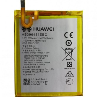 Huawei Akku HB396481EBC für Honor 5x, Honor 6 LTE H60