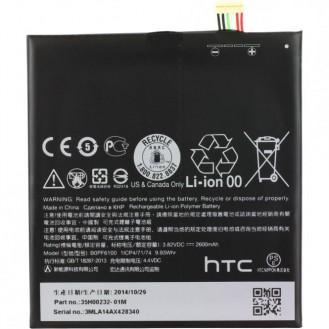 HTC Desire 820 Akku B0PF6100 Bulk 35H00232-01M