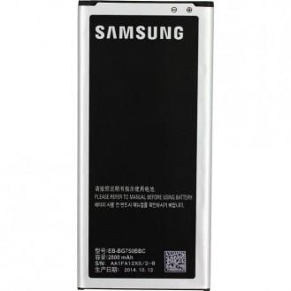 Samsung Galaxy Mega 2 G750 Akku EB-BG750BBE, Bulk