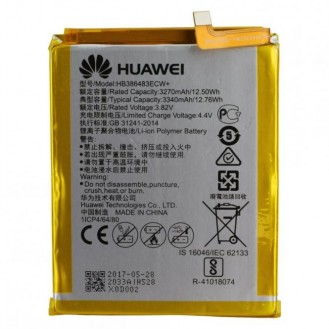 Original Huawei Akku HB386483ECW+ Bulk G9 Plus , Maimang 5, Nova Plus, Honor 6x