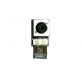 HTC U11 Haupt Kamera
