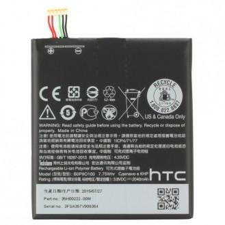 HTC Desire 610 Akku B0P9O100, Bulk