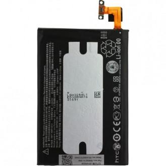 HTC One M8 Akku