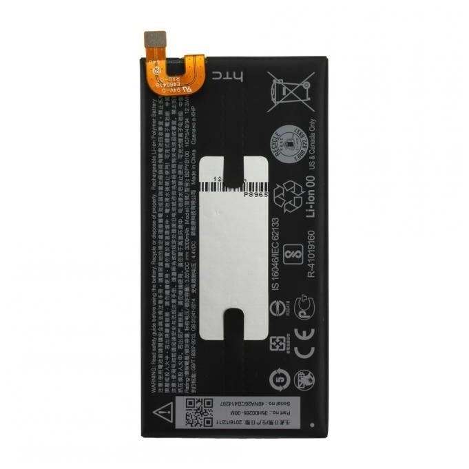 HTC Akku BJ83100 Bulk 35H00187-01M