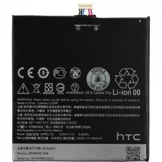 HTC Desire 816 Akku B0P9C10