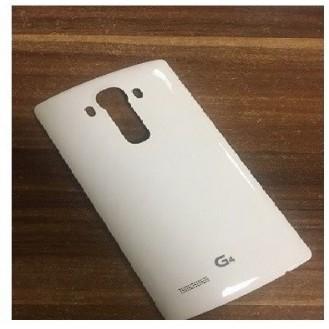LG G4 Akkudeckel Weiss
