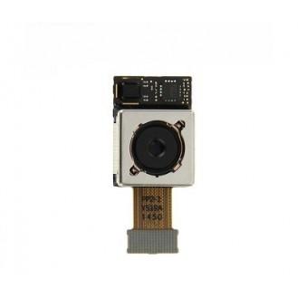 LG G4 Haupt Hinten Kamera
