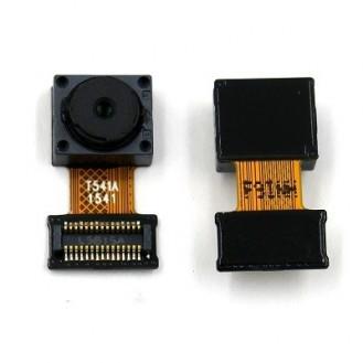 LG G4 Vordere Front Kamera