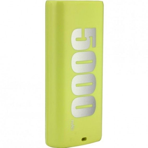 Remax Externe Akku-Pack (Power Bank) Proda E5, 5000 mAh Gelb