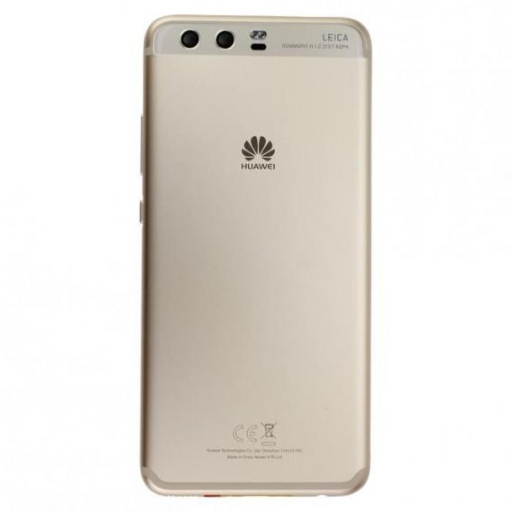Huawei P10 Akkudeckel inkl. Power-und Lautstärketastenflex, Gold