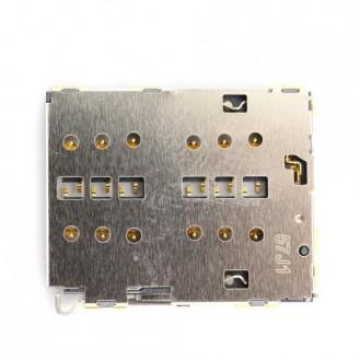 Sim Kartenleser kompatibel mit Huawei P20 Lite