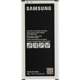 Samsung Galaxy J5 2016 (J510) Akku
