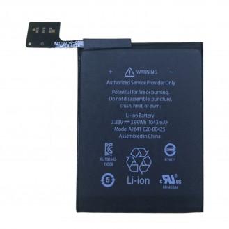 iPod Touch 5 Akku 1030 mAh