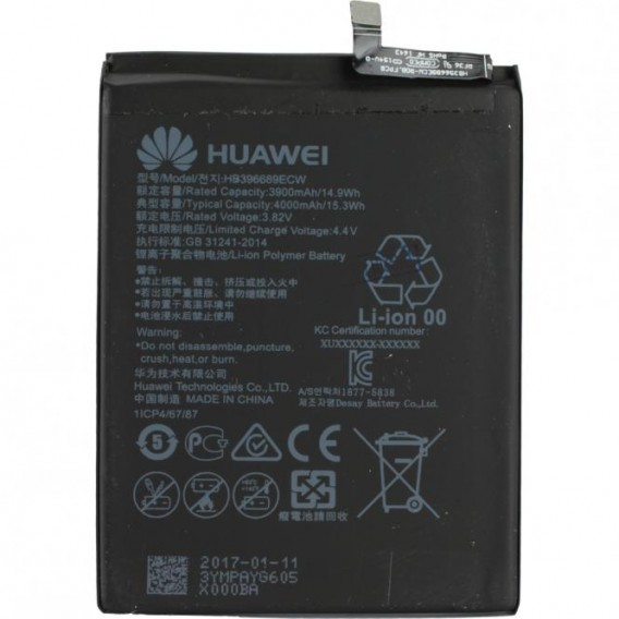 Original Huawei Mate 9/Mate 9 Pro Akku HB396689ECW Bulk