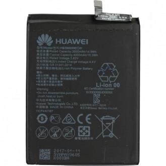 More about Original Huawei Mate 9/Mate 9 Pro Akku HB396689ECW Bulk