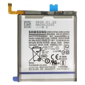 Samsung Galaxy S20 G980F / S20 5G G981B Akku EB-BG980ABY