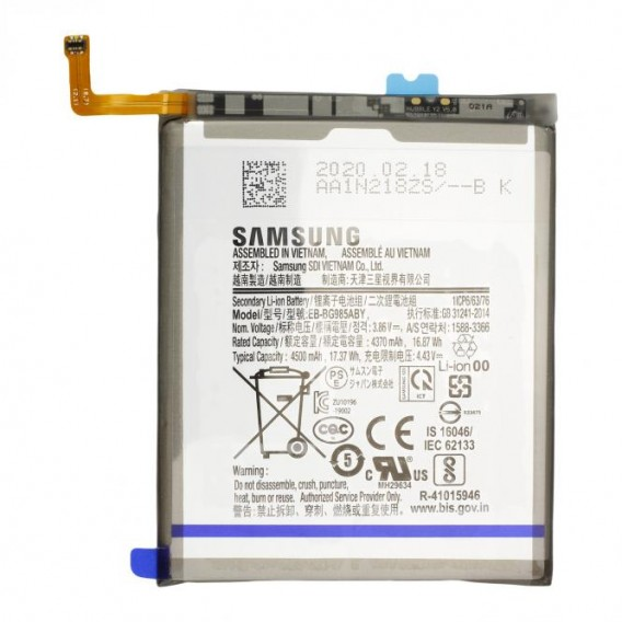 Samsung Galaxy S20+ G985F / S20+ 5G G986B Akku EB-BG985ABY
