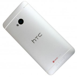 More about HTC One M7 - Back Cover Silber/Weiss