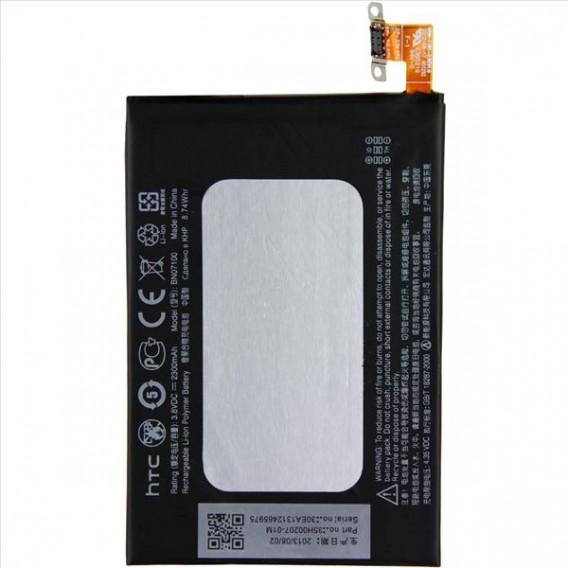 HTC One M7 Akku Batterie
