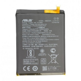 Asus ZenFone 3 Akku C11P1611,