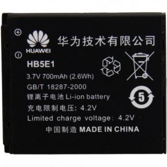 Huawei C3100 Akku HB5E1