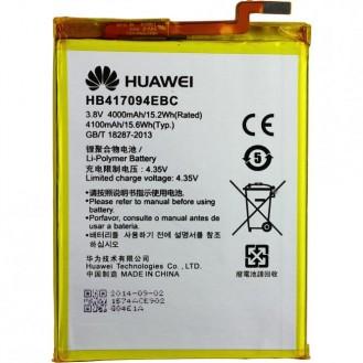 Original Huawei Ascend Mate 7 Akku HB417094EBC