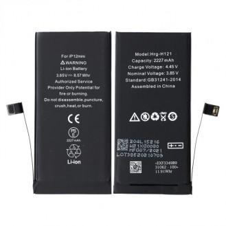 Akku kompatibel mit iPhone 12 Mini A2399