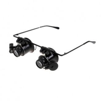 LED Brillenlupe Kopflupe Lupenbrille Lupe Vergrößerungsglas