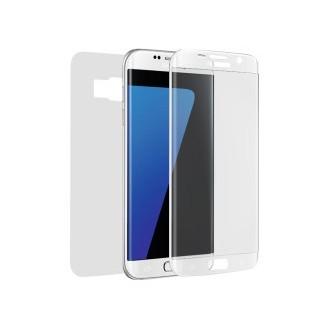 Panzerglas Fullcover Galaxy S7 EDGE Weiss